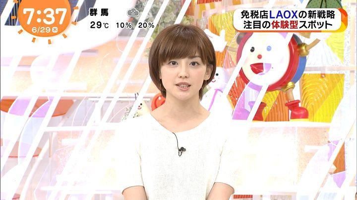 miyaji20170629_16.jpg