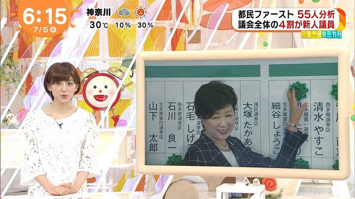 miyaji20170705_04.jpg