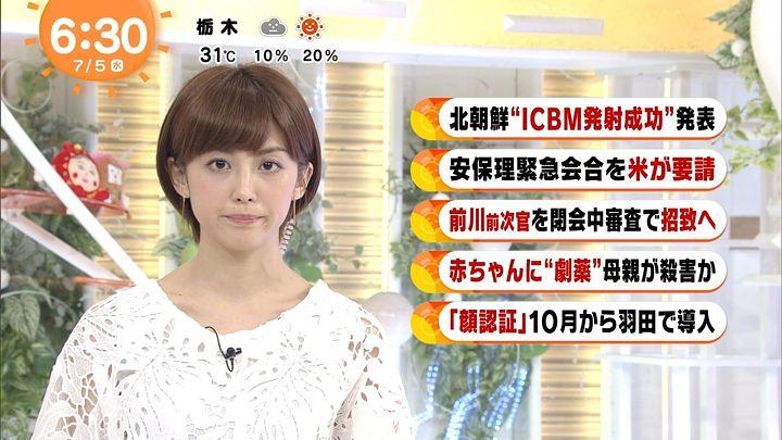 miyaji20170705_08.jpg