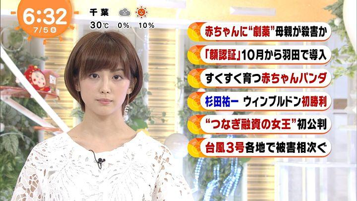 miyaji20170705_09.jpg