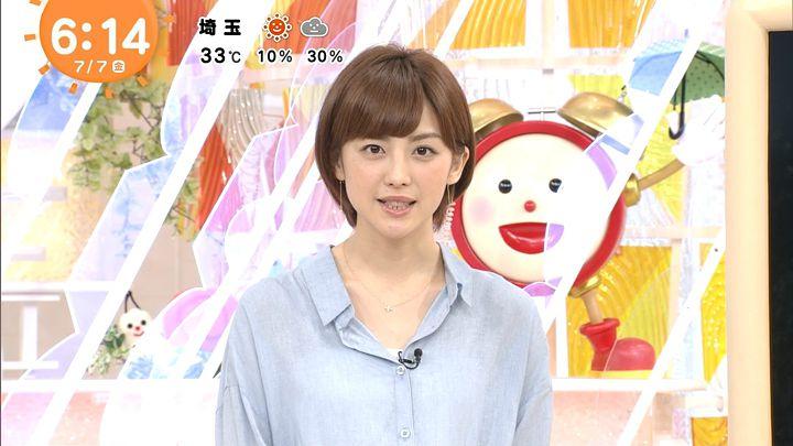 miyaji20170707_05.jpg