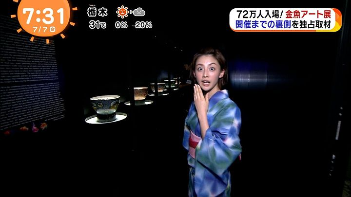 miyaji20170707_20.jpg