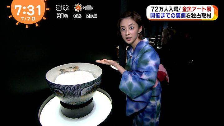 miyaji20170707_21.jpg