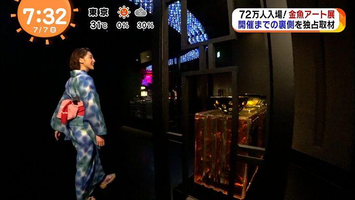 miyaji20170707_24.jpg