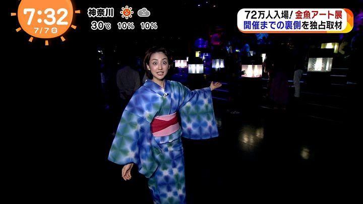 miyaji20170707_27.jpg