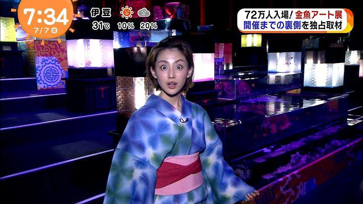 miyaji20170707_30.jpg