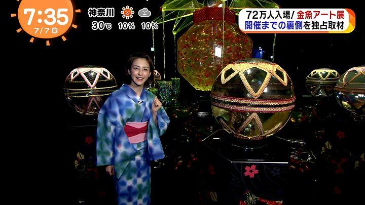 miyaji20170707_34.jpg