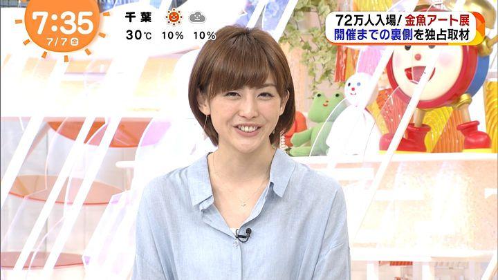 miyaji20170707_37.jpg