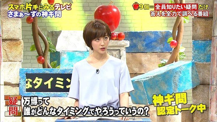 miyaji20170709_05.jpg