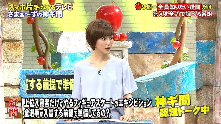 miyaji20170709_07.jpg