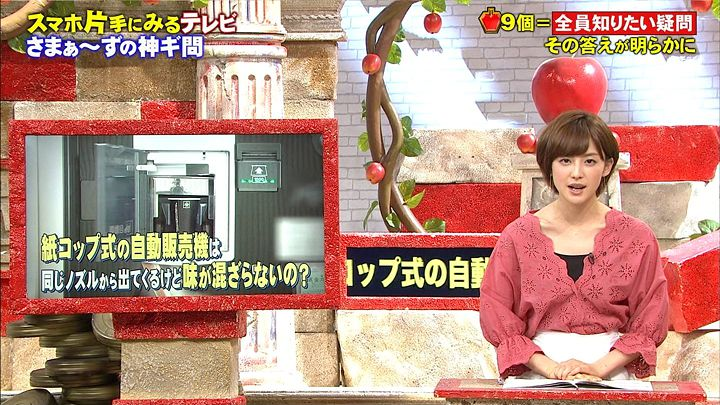miyaji20170709_11.jpg