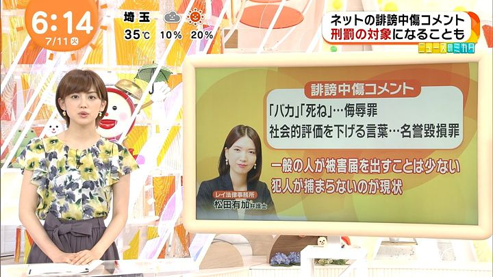 miyaji20170711_06.jpg