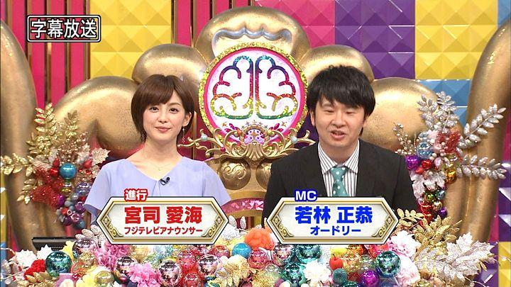 miyaji20170711_10.jpg