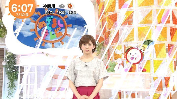 miyaji20170712_01.jpg
