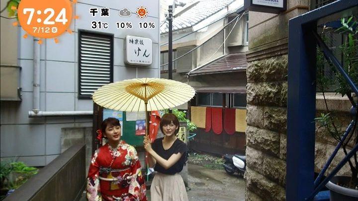 miyaji20170712_07.jpg