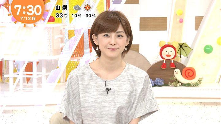 miyaji20170712_08.jpg
