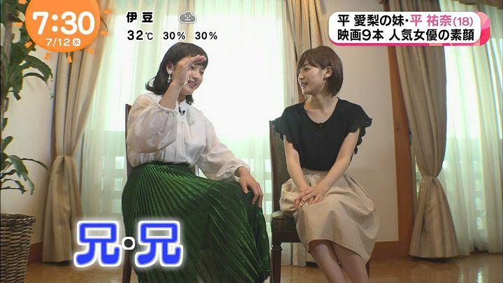 miyaji20170712_09.jpg
