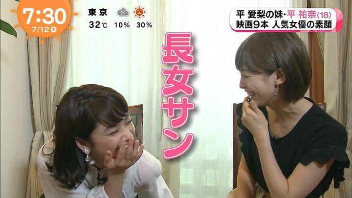 miyaji20170712_12.jpg
