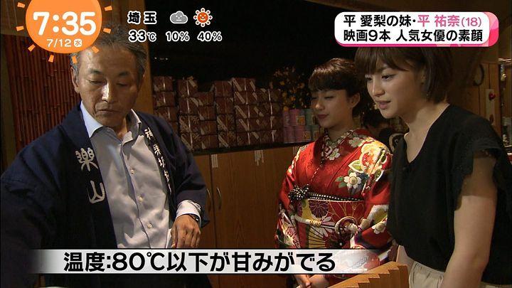 miyaji20170712_21.jpg