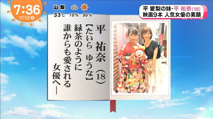 miyaji20170712_26.jpg