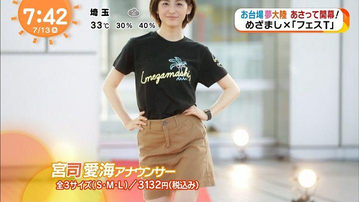 miyaji20170713_15.jpg
