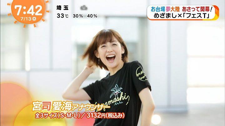 miyaji20170713_18.jpg