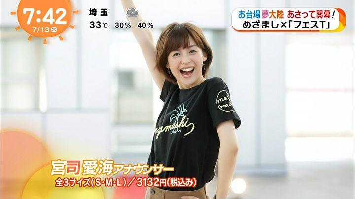 miyaji20170713_23.jpg