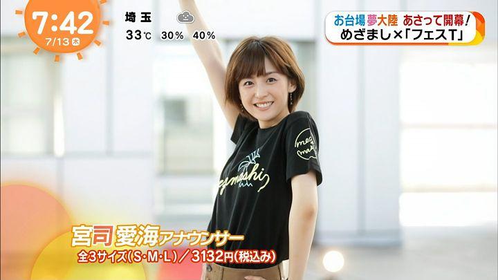 miyaji20170713_24.jpg