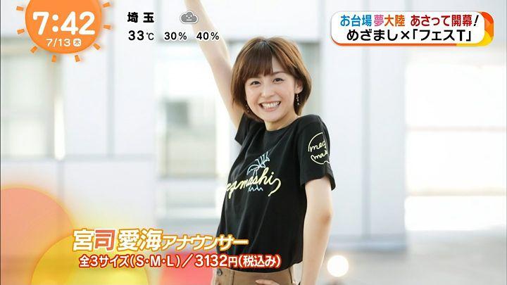 miyaji20170713_25.jpg