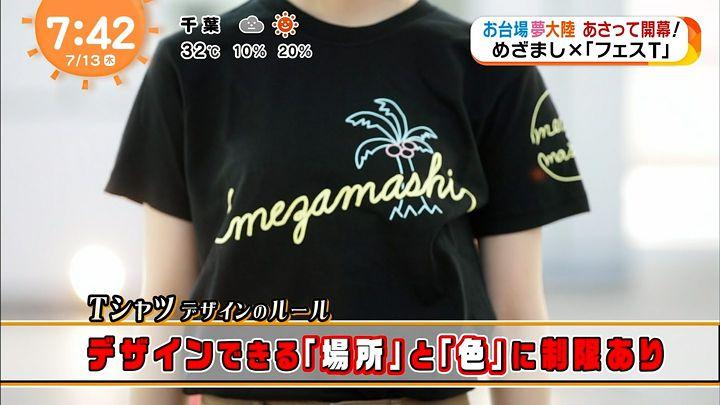 miyaji20170713_28.jpg