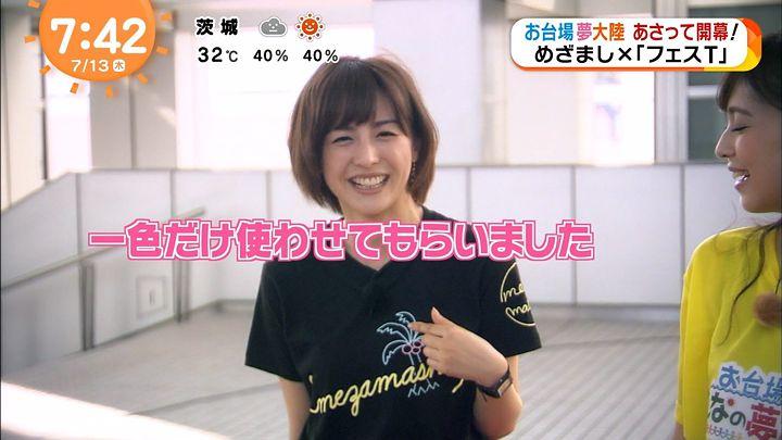 miyaji20170713_29.jpg