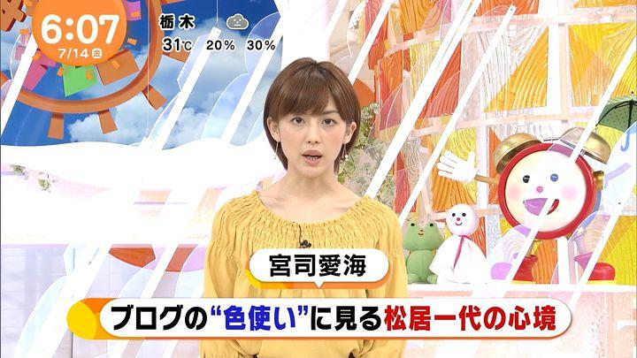 miyaji20170714_04.jpg