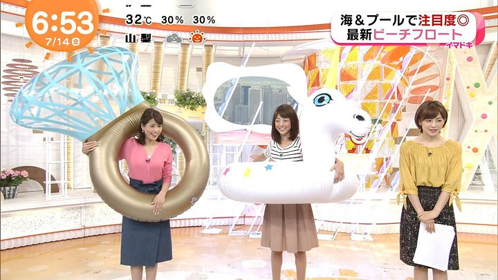 miyaji20170714_08.jpg