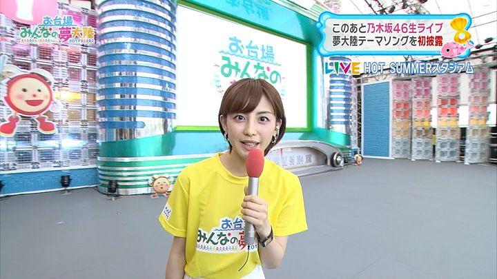 miyaji20170715_09.jpg