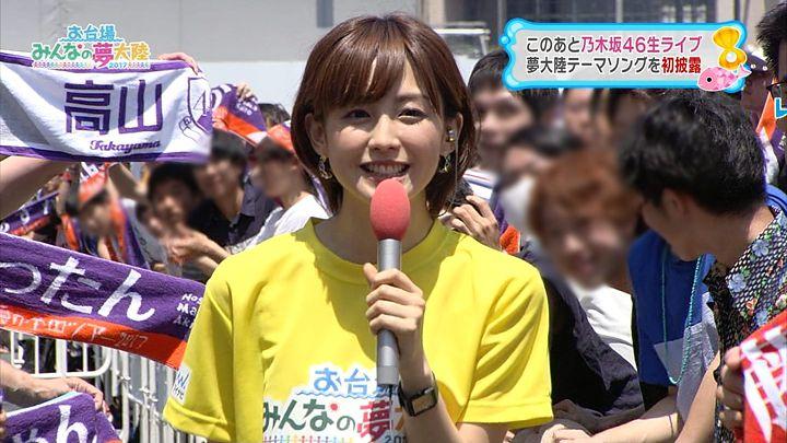 miyaji20170715_14.jpg