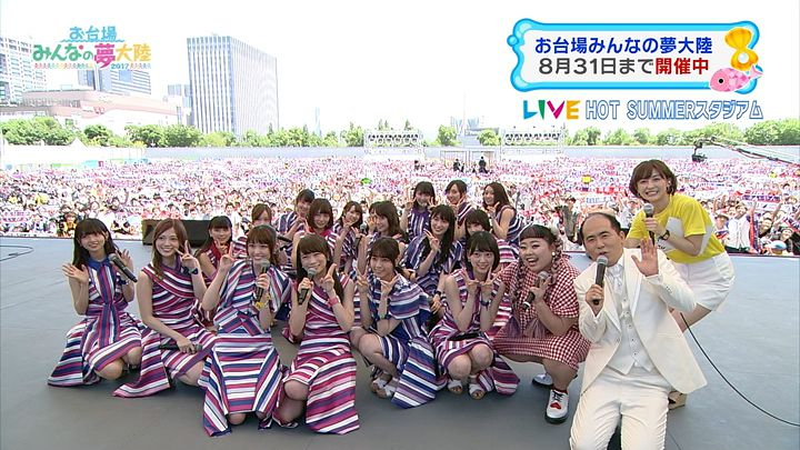 miyaji20170715_16.jpg