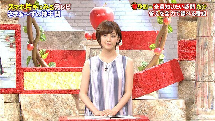 miyaji20170716_05.jpg