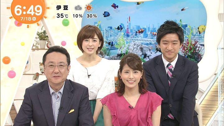 miyaji20170718_06.jpg