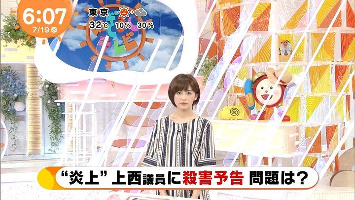 miyaji20170719_04.jpg