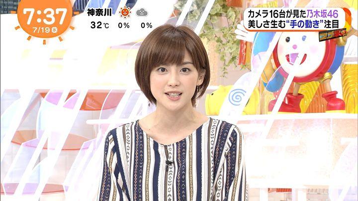 miyaji20170719_11.jpg