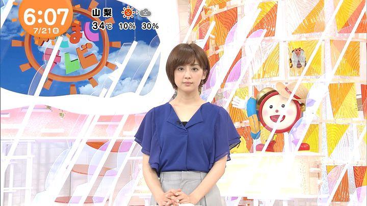 miyaji20170721_01.jpg