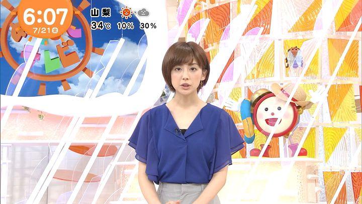 miyaji20170721_02.jpg