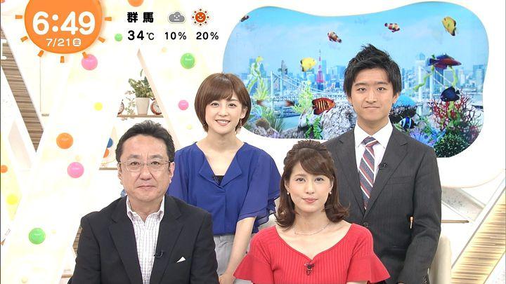 miyaji20170721_05.jpg