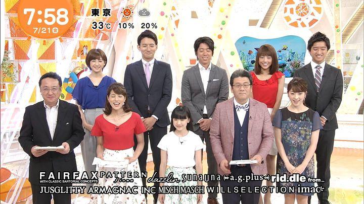 miyaji20170721_07.jpg