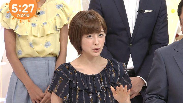 miyaji20170724_02.jpg