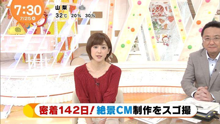 miyaji20170725_07.jpg
