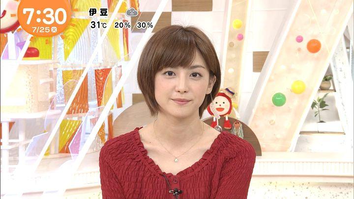miyaji20170725_08.jpg