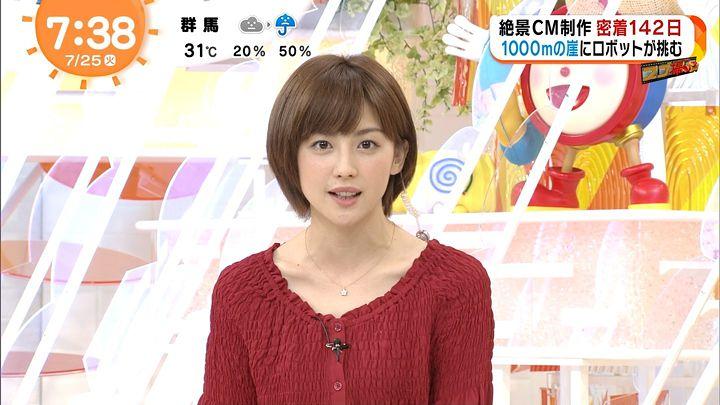 miyaji20170725_10.jpg