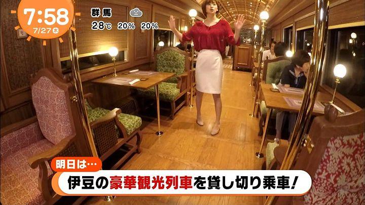 miyaji20170727_10.jpg