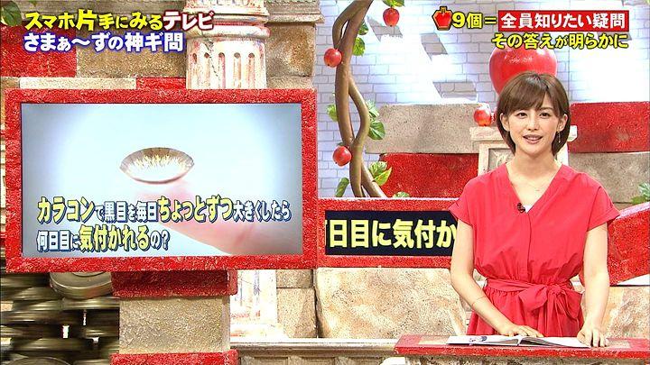 miyaji20170730_06.jpg